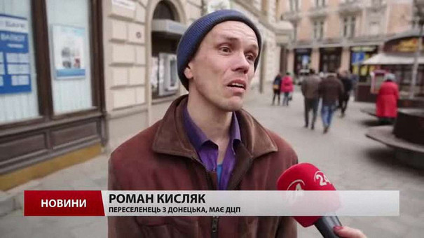 «Звинувачую себе… Я тягар для суспільства», – хворий на ДЦП, якого вигнали з ресторану у Львові