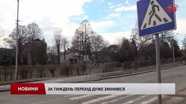 У Львові підрахували усі небезпечні «зебри»