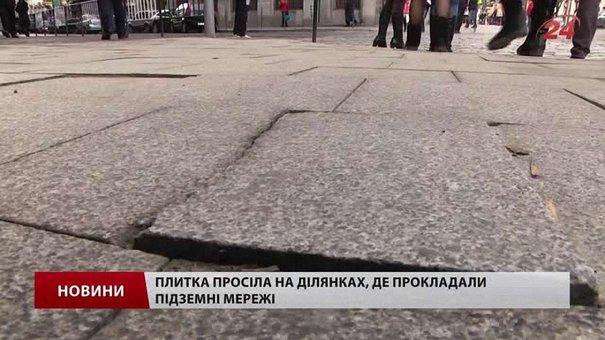 На проспекті Свободи у Львові вкотре перекладатимуть плитку