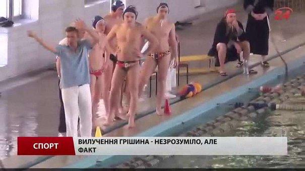 Ватерполісти львівського «Динамо» невдоволені суддівством на чемпіонаті України