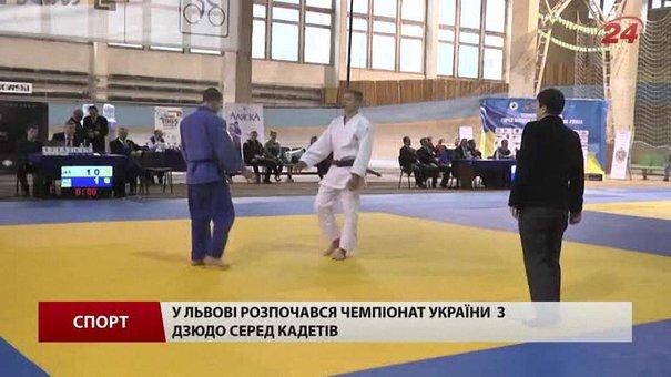 Дзюдоїсти України розпочали боротьбу у Львові за путівку на європейський турнір