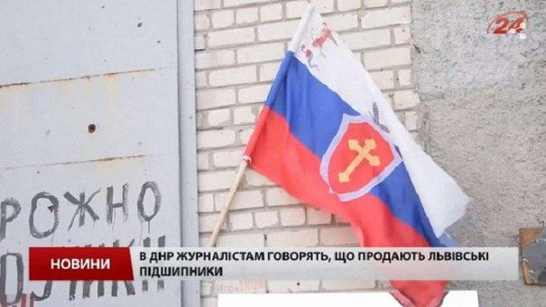 Львівські підшипники на службі у сепаратистів