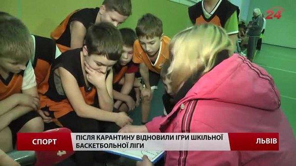 У Львові школа на школу сходяться в баскетбольних поєдинках