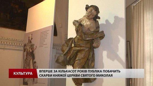 У Львові вперше показали найдавнішу хоругву з княжої церкви Св. Миколая