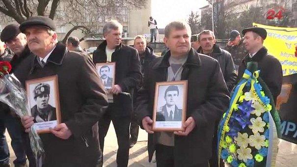 У Львові вшанували пам'ять загиблих воїнів-афганців