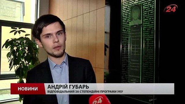 УКУ заснував Фонд імені Богдана Сольчаника