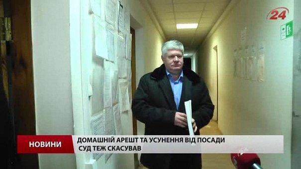 Після 10 місяців суду головного лікаря Городка, якого впіймали на хабарі, виправдали