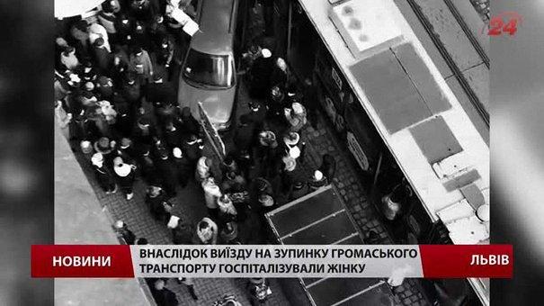 Після ДТП на зупинках у Львові хочуть ще більше укріпити пішохідний простір