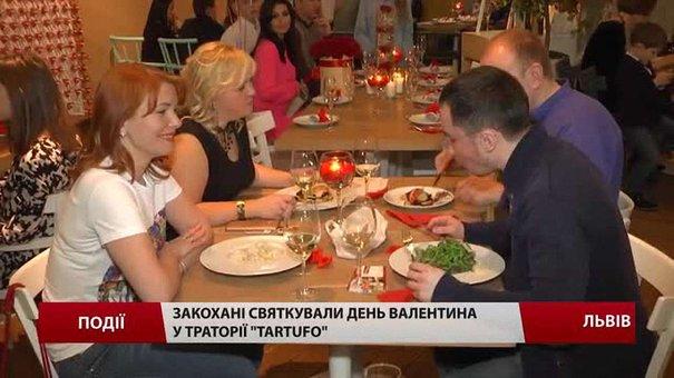 Закохані святкували День Валентина у траторії «Tartufo»