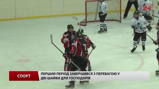 Хокеїсти «Галицьких левів» «підпалили» лід