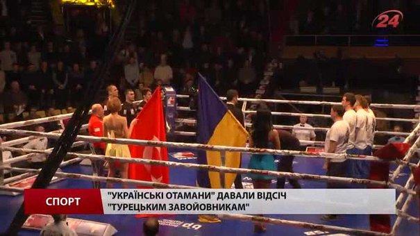 «Українські отамани» козакували у нашому місті