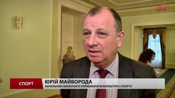 Львівська облрада виділила ще ₴3 млн на шаховий чемпіонат світу