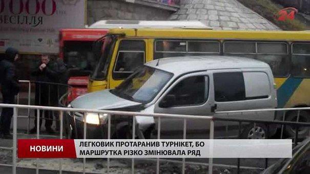 Львівська поліція нарахувала 41 ДТП за участі маршруток