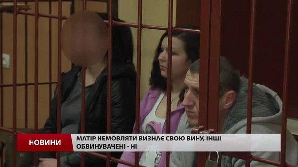 Колегія суддів Львова почала розглядати справу викрадачів немовляти