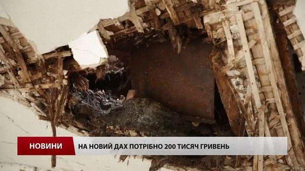 Старенькі з хоспісу на Львівщині живуть впроголодь і у жахливих умовах