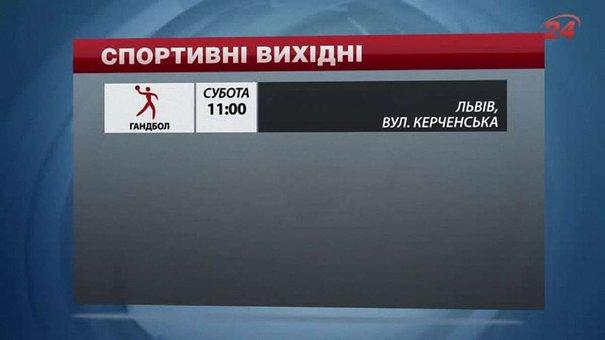 На вихідних у Львові боротимуться за шахівницею, на килимах і позашляховиках