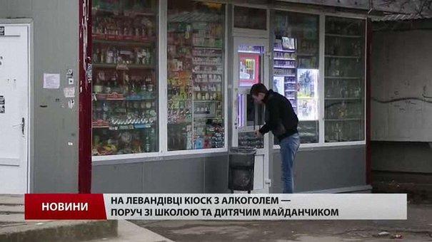 170 підприємців у Львові можуть не отримати дозволів на свої МАФи