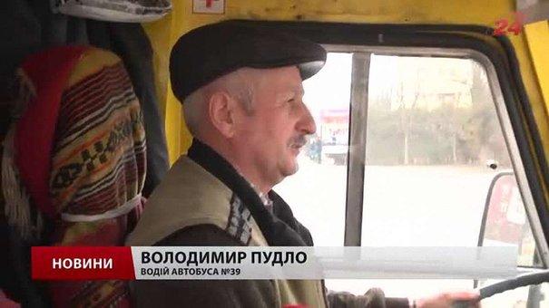 У Львові водія автобуса преміювали після схвального відгуку пасажира в соцмережі