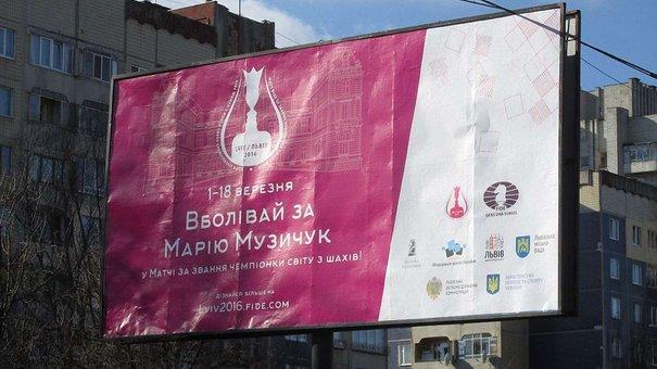 Львів в оригінальний спосіб підтримує Марію Музичук на шляху до світової корони