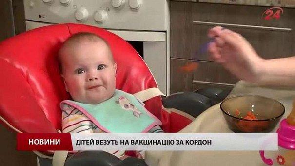 У Львові бракує вакцин проти дифтерії та туберкульозу