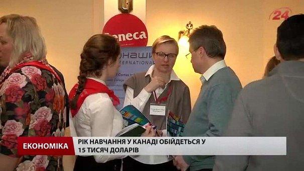 Українські студенти можуть отримати стипендію на навчання в Канаді