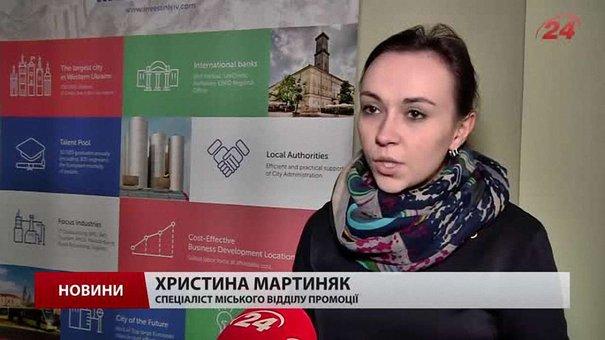 У Львові розігрують призові квитки на шаховий чемпіонат