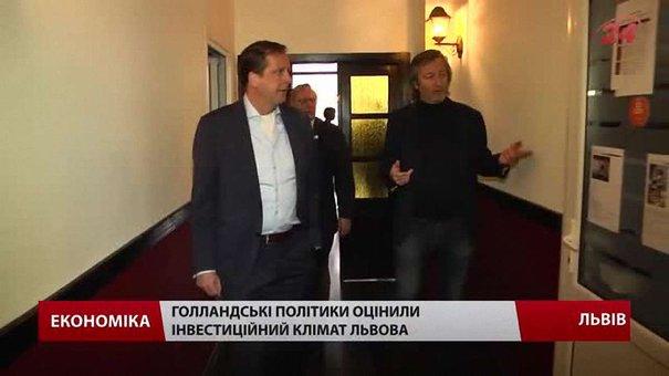 У Львові голландські демократи пообіцяли лобіювати угоду про асоціацію між Україною та ЄС