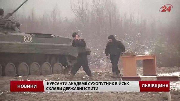 Курсанти Академії сухопутних військ склали держіспити і їдуть на схід