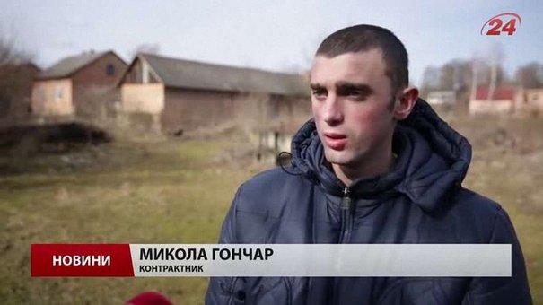Контрактник, який неподалік Львова упіймав вбивцю, вражений байдужістю селян