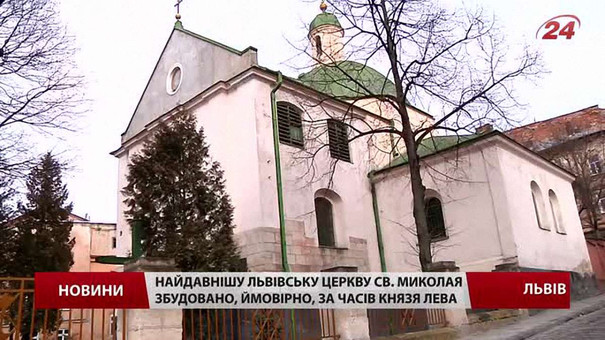 Найдавніший княжий храм Львова руйнує волога і грибок