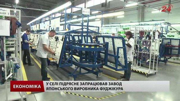 Японська «Фуджікура» вперше показала роботу заводу біля Львова