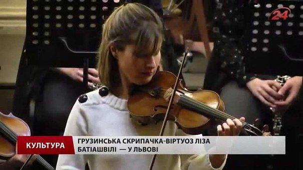 До Львова приїхала грузинська віртуозна скрипалька Ліза Батіашвілі