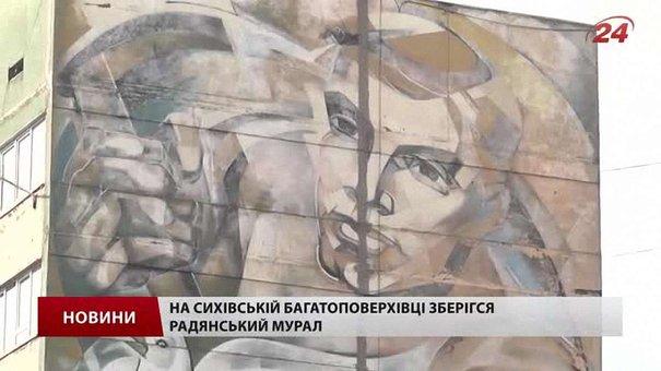 У Львові нарахували три десятки об'єктів із радянською символікою