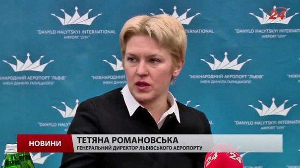 Нова директорка аеропорту «Львів»  пообіцяла навести лад з хабарниками