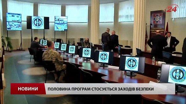 Облрада розглянула десять комплексних програм розвитку Львівщини на найближчі роки