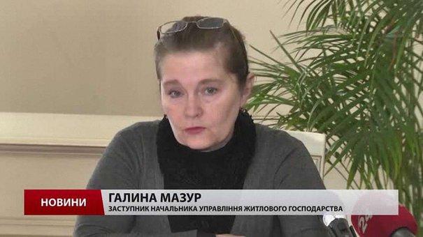 До середини березня у Львові почнуть будувати житло для учасників АТО