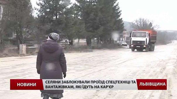 На Львівщині селяни влаштували блокаду вантажівкам, які вивозять пісок з кар'єру