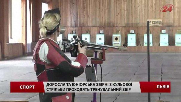 У Львові кульовики готують зброю до стартів у Німеччині
