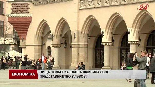 Поляки запрошують на навчання українських випускників шкіл