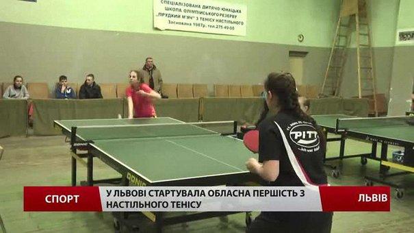 У Львові визначають найкращих юних тенісистів області