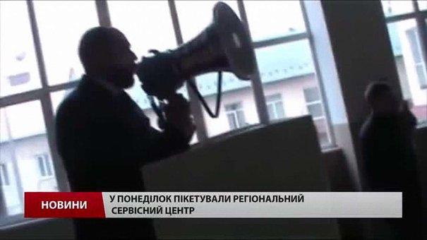 Яка справжня мета пікетів львівського регіонального сервісного центру МВС?