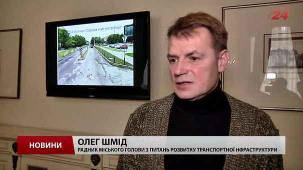 У Львові розширять вулицю Садову