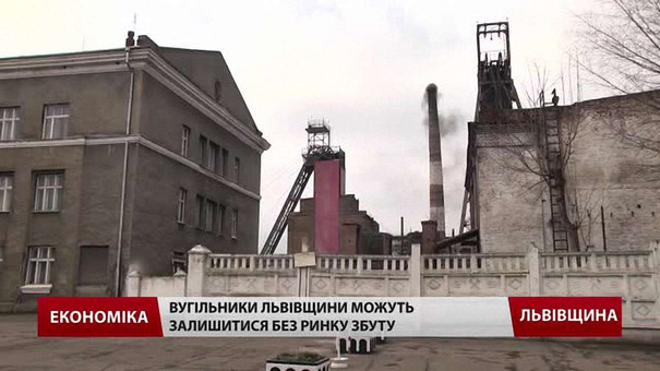 Від повноцінної роботи  теплових станцій залежать шахтарські колективи
