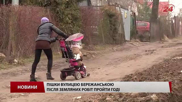 Мешканці Козельників у Львові потерпають через сихівський трамвай