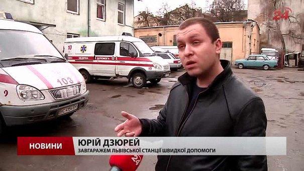 «То вже нема з чого ліпити», ‒ автомеханіки про автопарк швидкої допомоги у Львові