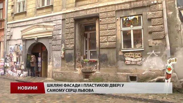Чому вулиця Вірменська перетворюється на кіч