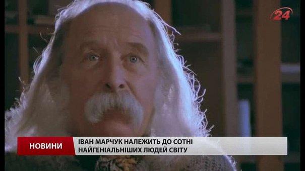 Один із найвидатніших художників світу Іван Марчук відкрив виставку у Львові
