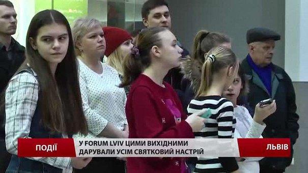 На вихідних у «Forum Lviv» усім дарували святковий настрій
