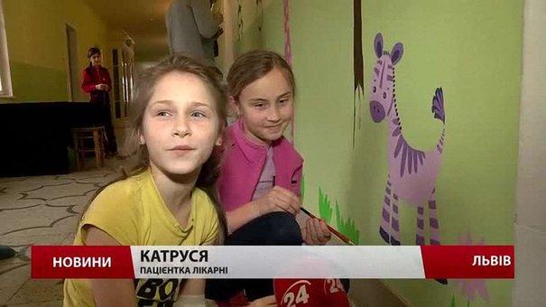 У львівській лікарні ОХМАТДИТ розмалювали стіни на чотирьох поверхах