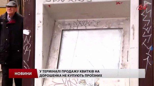 У Львові приберуть термінали продажу квитків для електротранспорту